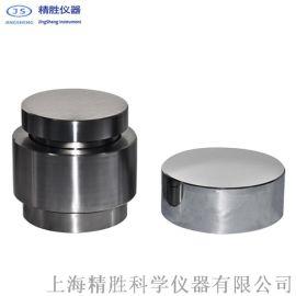 71-100mm普通圆柱形模具 实验室小型模具