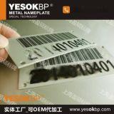 物聯網金屬條碼_托盤金屬條碼_貨架金屬條碼
