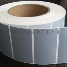 厂家定做500张卷白色单排标价纸 超市打码纸 标签贴价格纸不干胶