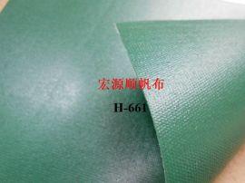 盖货防雨布 PVC涂层布
