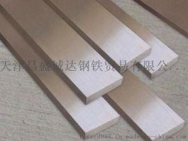 天津45#冷拔扁钢/冷轧扁钢现货供应