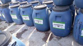 水性沥青基防水涂料,改性水性路桥保护材料