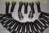 专业生产供应外六角纯钛钛螺丝内六角纯钛钛螺丝一字沉头纯钛螺丝