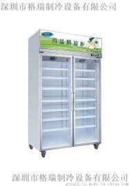 药品陈列柜 药物冷藏展示柜 两门药品阴凉柜