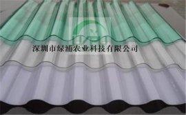 温室PC波浪板 厂家直销 阳光波浪板 瓦楞阳光板