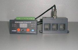 GDH-20/GDH-30电动机保护器