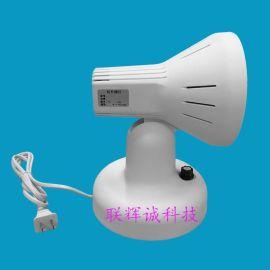 LH-104 150W红外灯隔热玻璃太阳膜检测红外光源试仪器威固魔镜