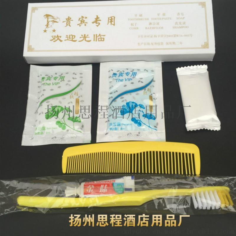 酒店用品六合一牙具宾馆一次性牙刷牙膏旅店洗漱六件套装批发包邮