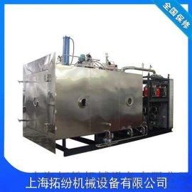 上海冻干机 硅油冻干机