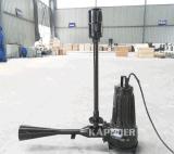 自吸式潜水射流曝气机 射流曝气机选型 凯普德