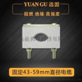 高强度矿井下用电缆夹具,电缆夹子,电缆夹板型号