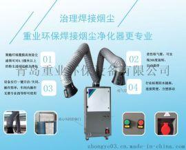 供应济宁焊烟净化器生产厂家/焊烟净化除尘器