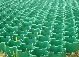 植草格厂家7公分新型植草格