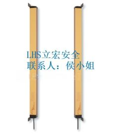MS4600安全光栅|美国STI安全光幕生产厂家|LHS立宏光幕厂家直销