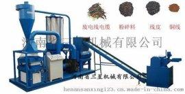 废旧杂线铜米机 产品值得信赖