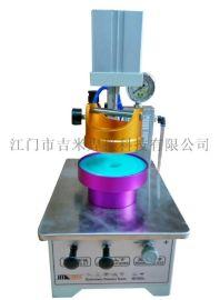 服装面料水压测试机(JM-S3)防水服装压力测试机