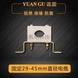 高压单孔电缆夹具,阻燃电缆固定夹具厂家