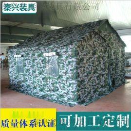 【秦兴】厂家热销 数码迷彩班用帐篷 迷彩防寒帐篷 个性野外露营帐篷
