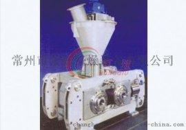 GFZL系列干法辊  粒机