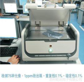x射线荧光分析仪、x荧光光谱仪、x荧光光谱仪器