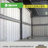 alc隔墙板 东岳新型建材 轻质alc隔墙板 山东加气混凝土板材