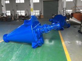粉状、粒状物料混合搅拌设备:VZH-0.01~20立方双螺旋锥形混合机价格