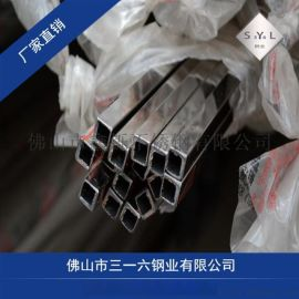 SUS316不锈钢方管10*10 小方通规格