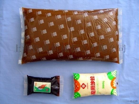 酱料包装机厂家  蜂蜜包装机,调料包自动包装机