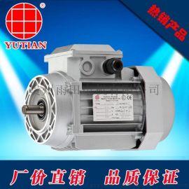 供应雨田550W铝壳电机,YS7134