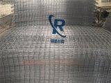 锐盾批发定做嘉兴市 镀锌铁丝网片 建筑地热网片 地暖网片 电焊铁丝网片 保质量
