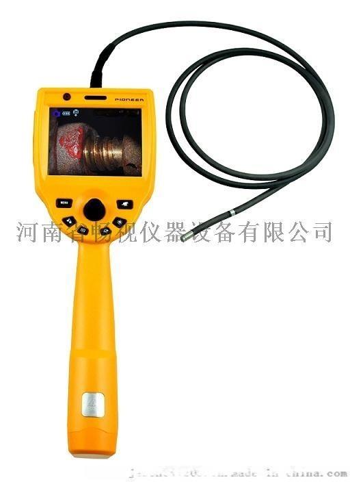 北京电厂检修内窥镜价格