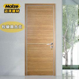 厂家直销迈泽建材免漆门铝合金生态门套装门简约卧室门