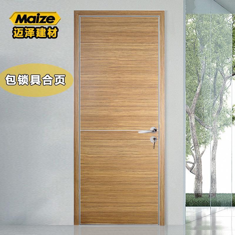 廠家直銷邁澤建材免漆門鋁合金生態門套裝門簡約臥室門