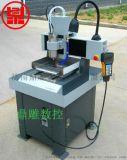 4040小型数控雕刻机玉石雕刻机金属精雕机品牌
