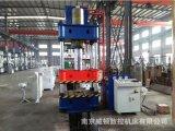 油压机 三梁四柱液压机械