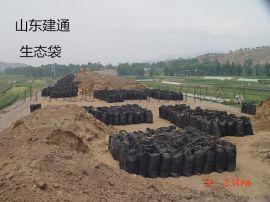 护坡固堤  生态袋 山东建通 公路边坡绿化生态袋