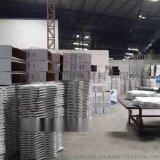 江苏铝扣板厂家-江苏铝扣板价格