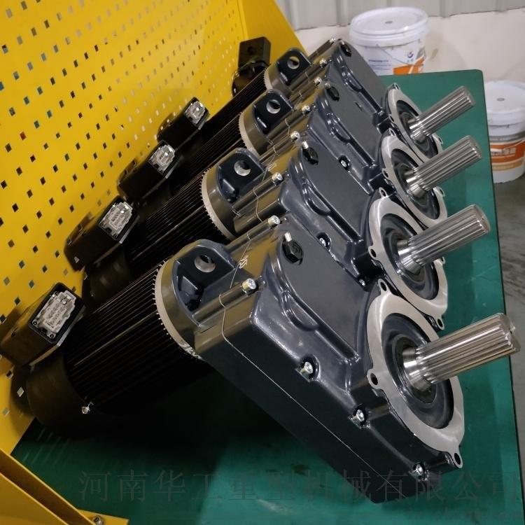 歐式成套驅動生產廠家 0.3kw歐式變頻調速電機 科尼減速機配套電機 歐式端樑電機