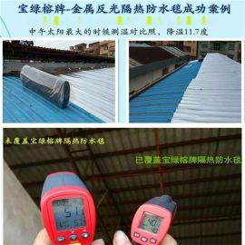 中山钢结构隔热 钢结构隔热材料钢结构隔热降温