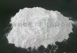 阻燃剂TBC,三(2,3-二**丙基)异三聚氰酸酯,PP, XPS阻燃剂