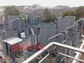 电镀污水处理设备LCWS-9000朗淳环保厂家直销