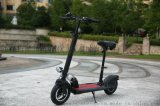 斯瑞歐工廠直銷 折疊電動車 折疊滑板電動車便攜帶折疊代步車