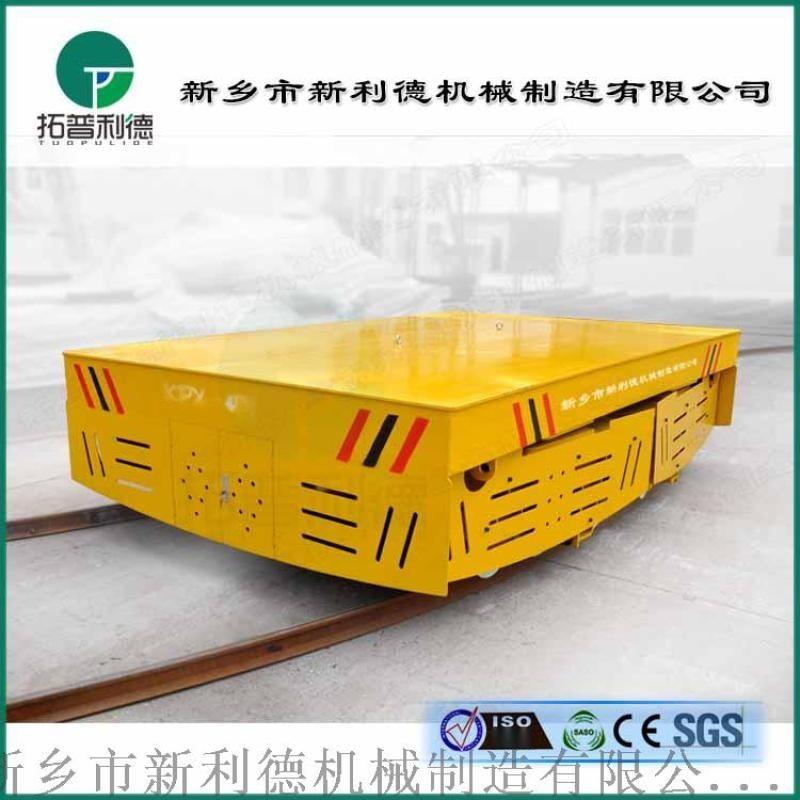 电动平车图纸新利德机械kpx蓄电池供电轨道平车