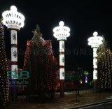 戶外防水景觀燈廣場公園燈創意透光燈柱圓方形廠家定製