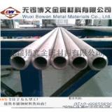 904L不鏽鋼無縫管904L不鏽鋼焊管