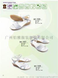 广州铂雅气垫EVA底护士鞋1606