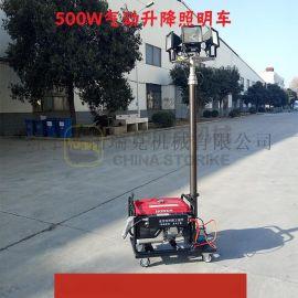 遥控移动照明车一键升降移动灯塔500W招标部门推荐