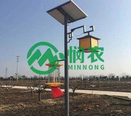 GT-MSCD太陽能殺蟲燈
