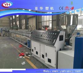 PS塑料发泡镜框型材生产线(现货供应)