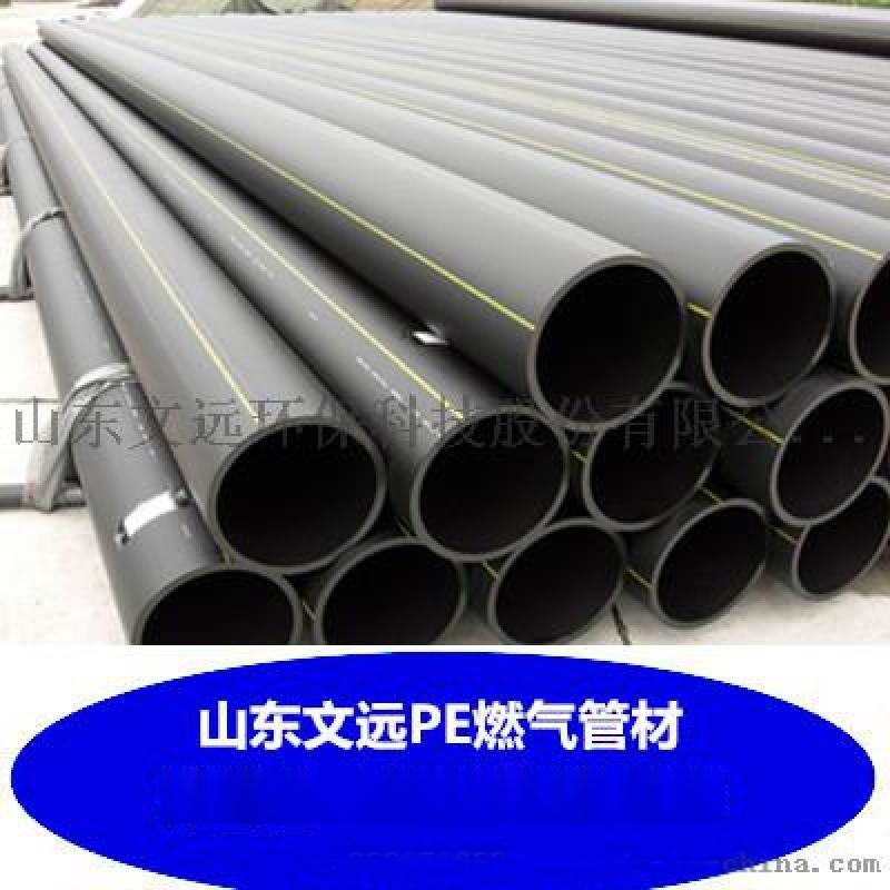 安徽PE燃氣管廠家_合肥PE燃氣管供應_安徽煤改氣專用PE燃氣管
